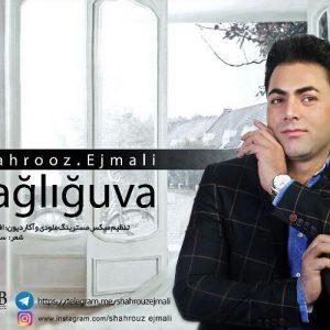 شهروز اجمالی ساغلیغووا (آذری)