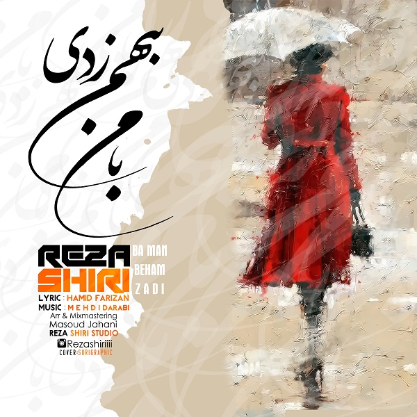 Reza Shiri – Ba Man BeHam Zadi