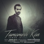 Saman Jalili – Tamoomesh Kon