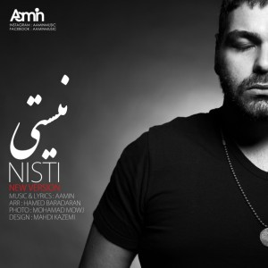 Aamin – Nisti (New Version)