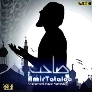 Amir Tataloo – Saheb