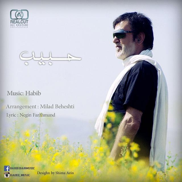 Habib – Donya