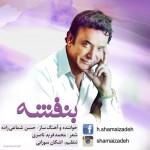 Hassan-Shamaizadeh_Banafsheh_1433251010