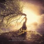 Mohsen Chavoshi – Bid Bi Majnon