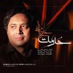 Majid Akhshabi – Hormat