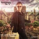 Nariman – Ba To
