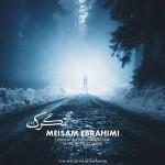 میثم ابراهیمی تگرگ ۲