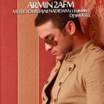 آرمین ۲AFM مثل تو هیچ جایی ندیدم