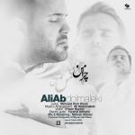 علی عبدالمالکی چرا من