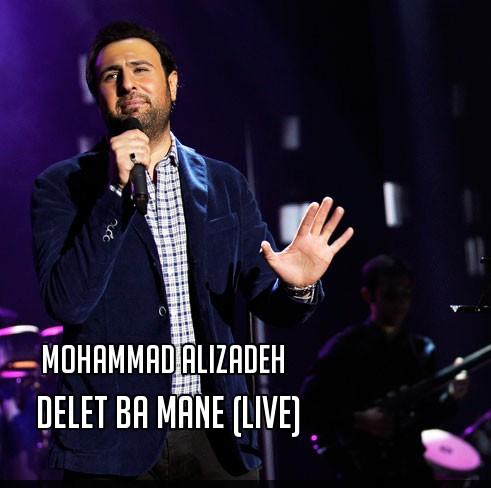 محمد علیزاده دلت با منه (اجرای زنده )