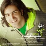 محسن یگانه بازم بخند