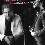 محمد علیزاده و فریدون اسرایی سلام