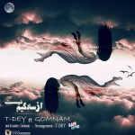 T-Day Ft. Gomnam – Az Sadegim Nist
