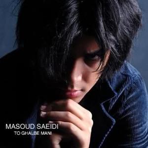 مسعود سعیدی تو قلب منی