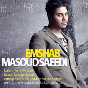 مسعود سعیدی امشب