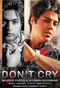 مسعود سعیدی گریه نکن