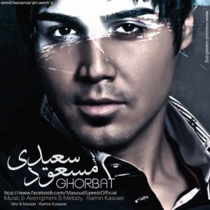 Masoud20Saeedi20-20Ghorbat