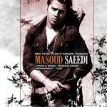 مسعود سعیدی زنجیر یادگاری