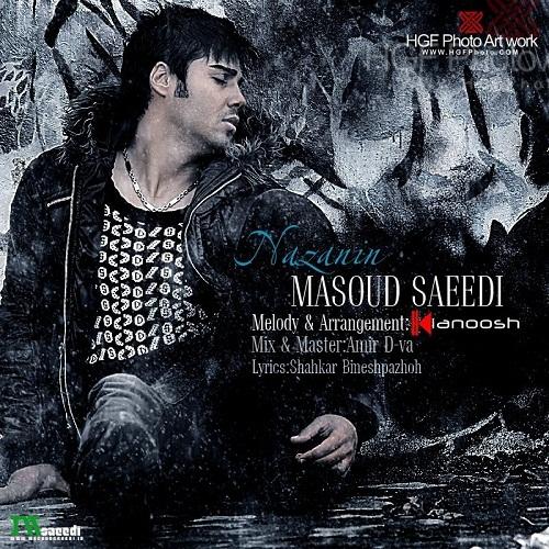 مسعود سعیدی نازنین