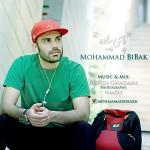 محمد بیباک پای پیاده