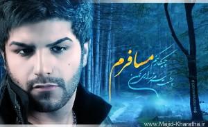 مجید خراطها مسافر ( اجرای زنده )