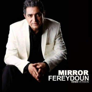 فریدون آسرایی آینه