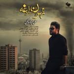 علی عبدالمالکی تهران شلوغه