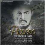 بهزاد پکس پیکاسو