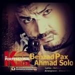 بهزاد پکس و احمد سلو قاتل حرفه ای