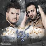 مهدی حاتمی و بهزاد پکس و شهاب مقدم دیگه دیره