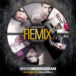 مهدی مقدم The Top Tracks Remix (Non Stop)