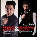 مهرداد حامدی و محمد یاوری عاشقترینم 2