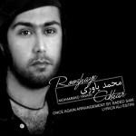 محمد یاوری روزهای آخر