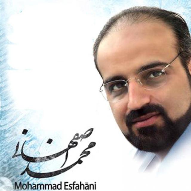 دانلود آهنگ جدید محمد اصفهانی هوای تو
