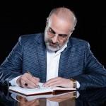 محمد اصفهانی سوگ حیدر