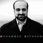 محمد اصفهانی دل دیونه