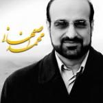 محمد اصفهانی چنگ و نای