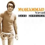 محمد یاوری بعد مردنم