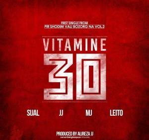 سیجل جی جی ام جی و بهزاد لیتو ویتامین ۳۰
