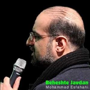 محمد اصفهانی بهشت جاودان