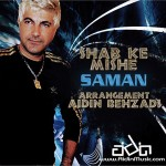 سامان شب که میشه