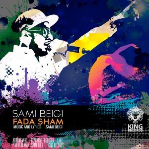 سامی بیگی فدا شم
