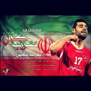 بهزاد پکس عرب کش