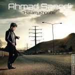 احمد سعیدی حالم خوبه