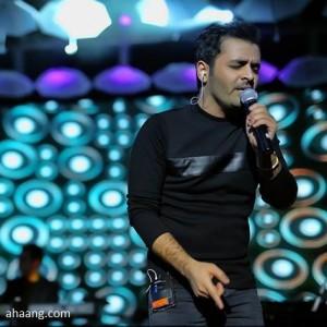 کنسرت میثم ابراهیمی برج میلاد تهران