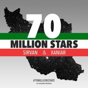 سیروان خسروی و زانیار هفتاد میلیون ستاره