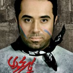 یاسر محمودی فکر و خیال