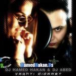 حامد هاکان وقتی دیدمت