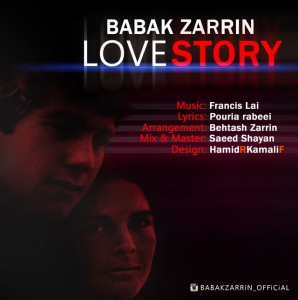 بابک زرین قصه عشق