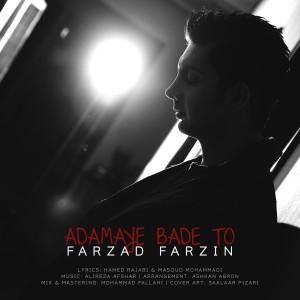 Farzad Farzin – Adamaye Bade To